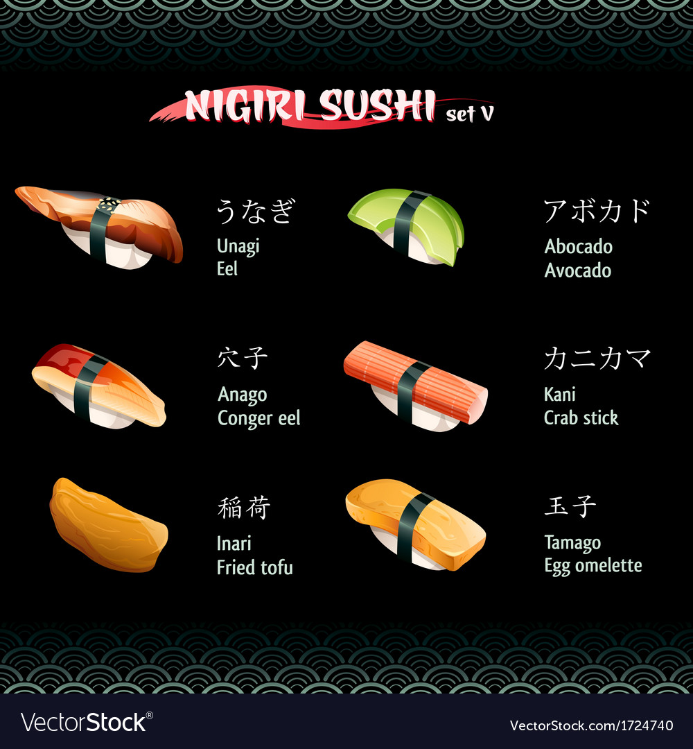 Nigiri sushi set 5 vector | Price: 1 Credit (USD $1)