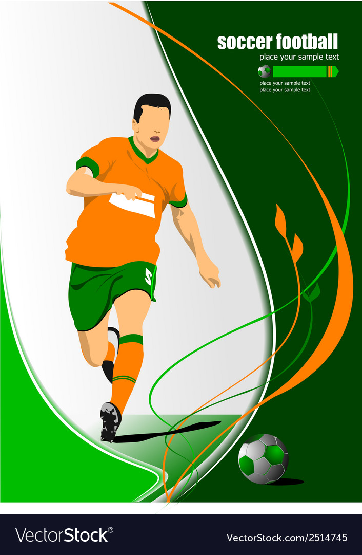 Al 0214 football vector | Price: 1 Credit (USD $1)