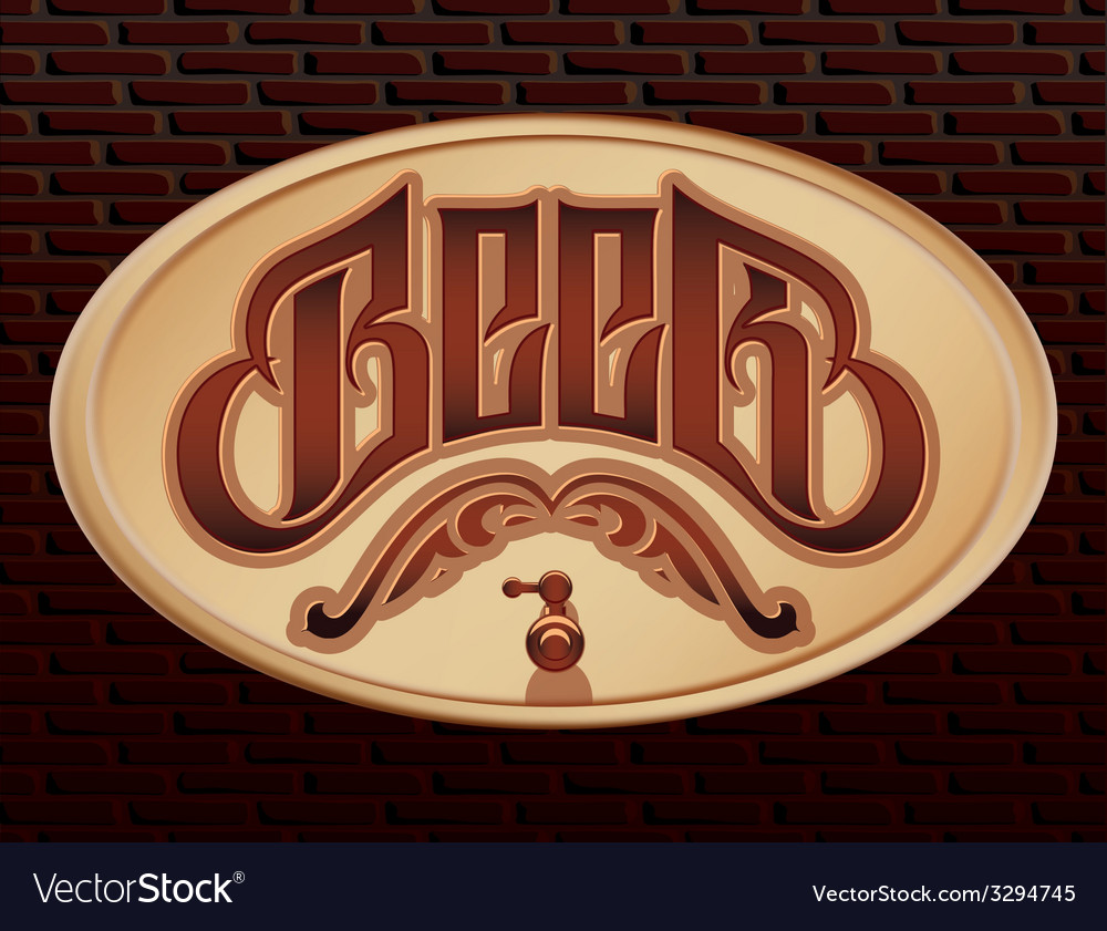 Barrels of beer on tap on the brick wall backgroun vector | Price: 1 Credit (USD $1)