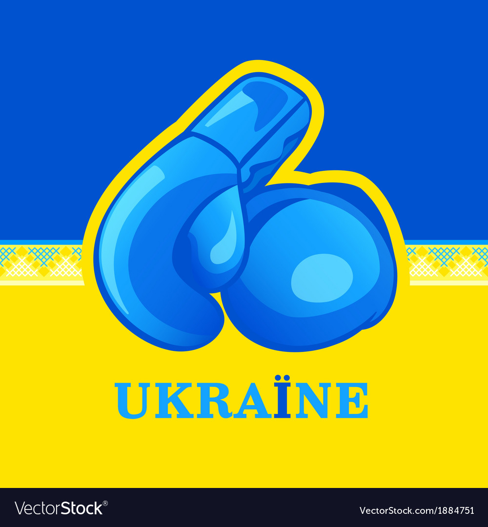 Ukraine fight vector | Price: 1 Credit (USD $1)