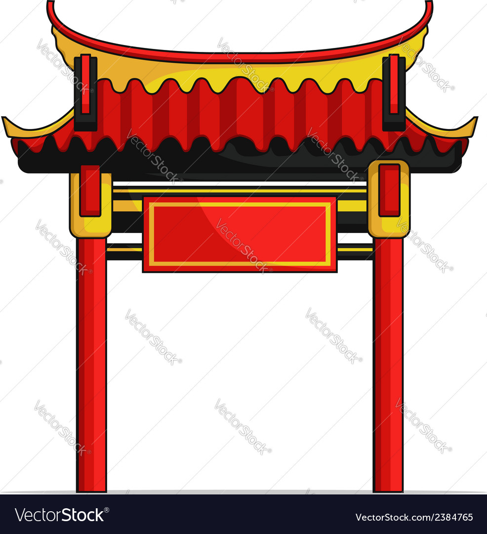 Chinese gate vector | Price: 1 Credit (USD $1)