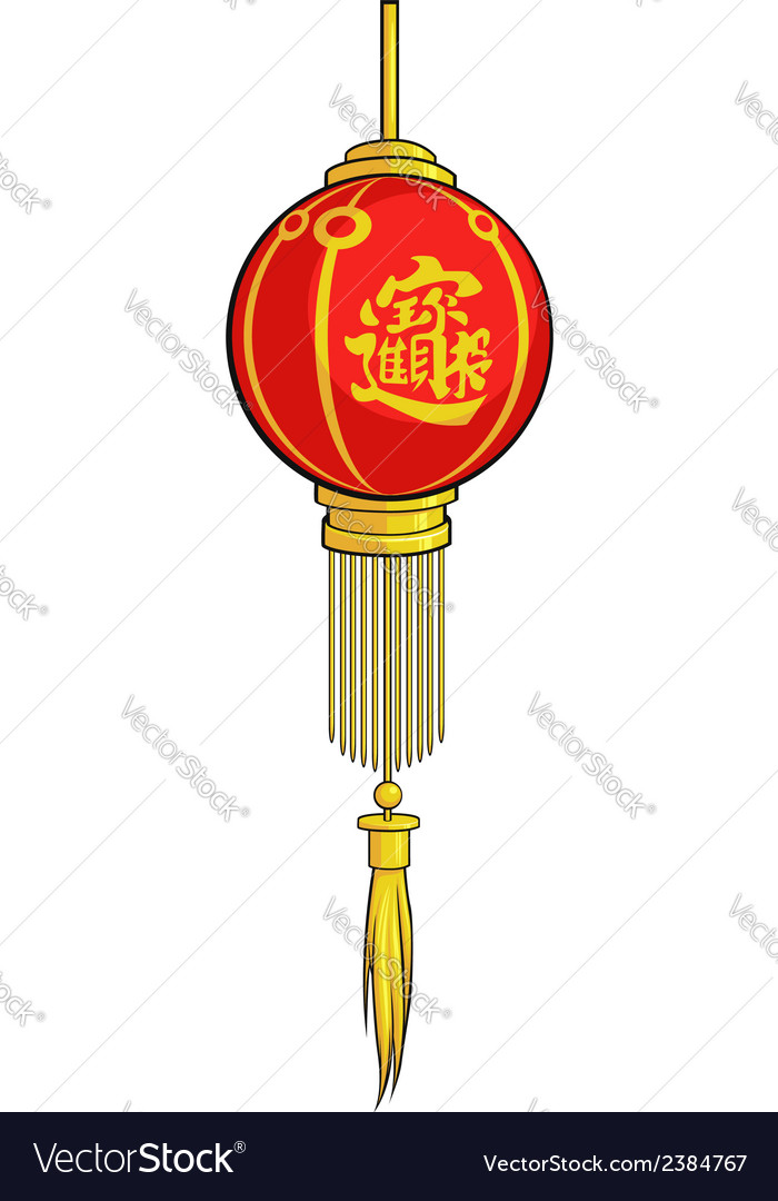 Chinese lantern vector | Price: 1 Credit (USD $1)