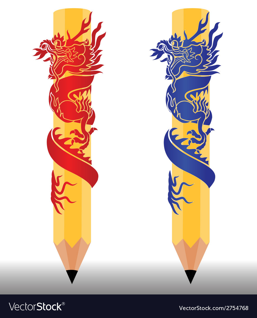 Pencil dragon2 vector | Price: 1 Credit (USD $1)
