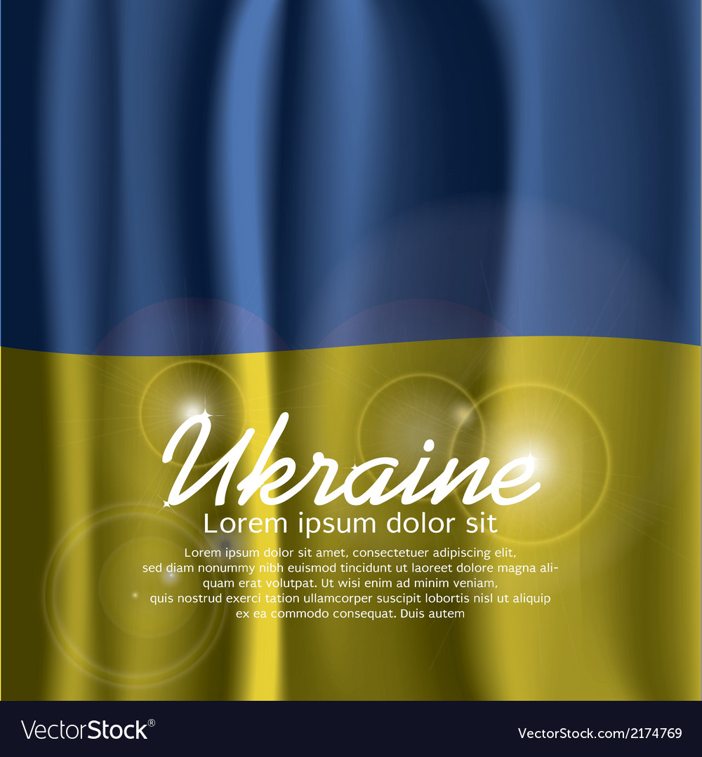 Ukraine flag curtain vector | Price: 1 Credit (USD $1)