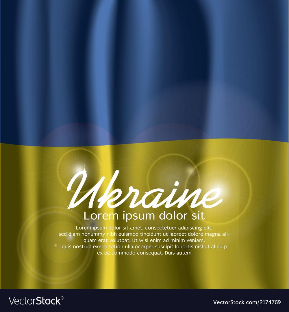 Ukraine flag curtain vector | Price: 1 Credit (USD $1)