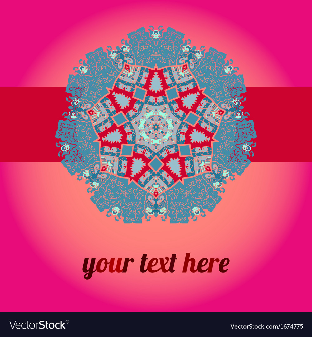 Ornate frame with sample text pink vector | Price: 1 Credit (USD $1)