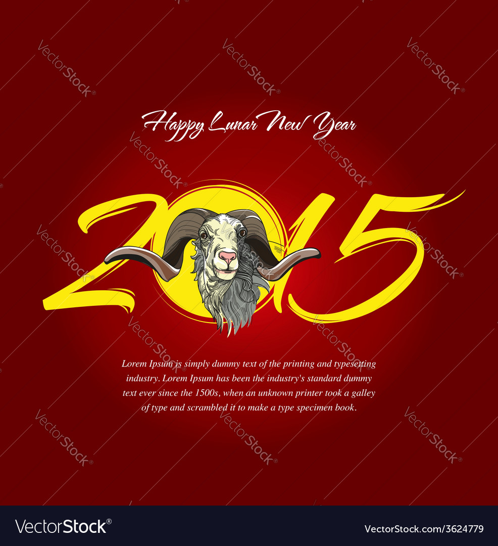 Happy lunar new year vector | Price: 1 Credit (USD $1)