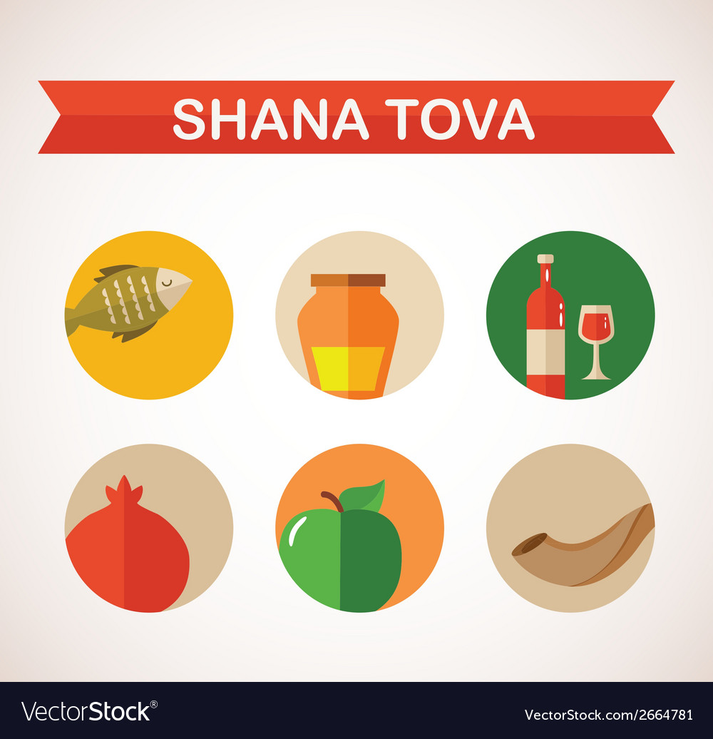 Six icons for rosh hashana jewish holiday happy vector | Price: 1 Credit (USD $1)