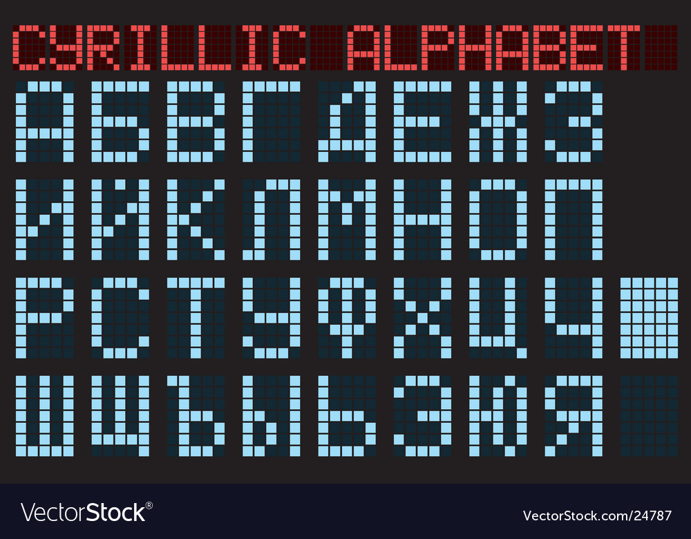 Cyrillic alphabet blue matrix indicator vector | Price: 1 Credit (USD $1)