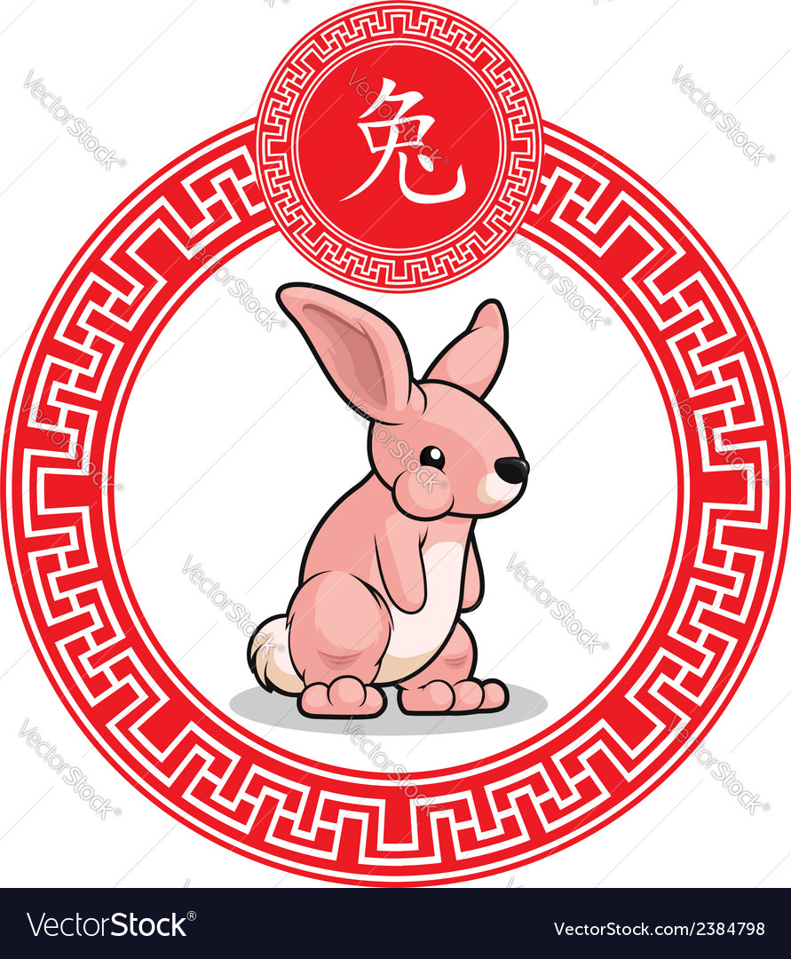 Chinese zodiac animal rabbit vector | Price: 1 Credit (USD $1)