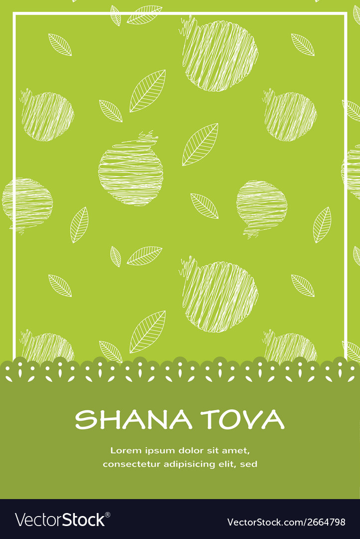 Rosh hashanah background with pomegranates happy vector | Price: 1 Credit (USD $1)