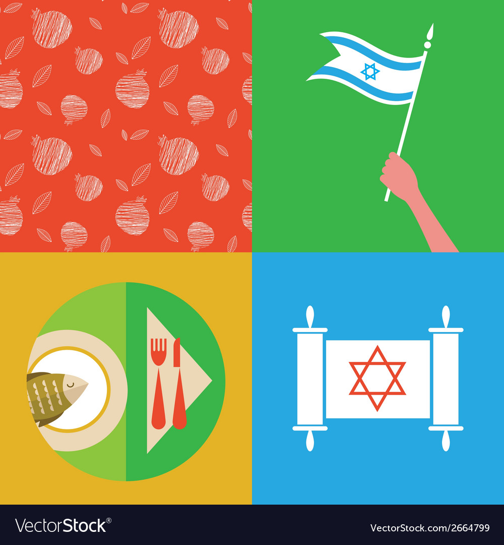 Jewish new year holiday - rosh hashahah vector | Price: 1 Credit (USD $1)