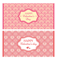 Abstract valentines day retro cards vector