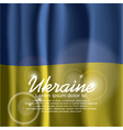 Ukraine flag curtain vector