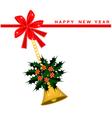 New year card with christmas poinsettia flower vector