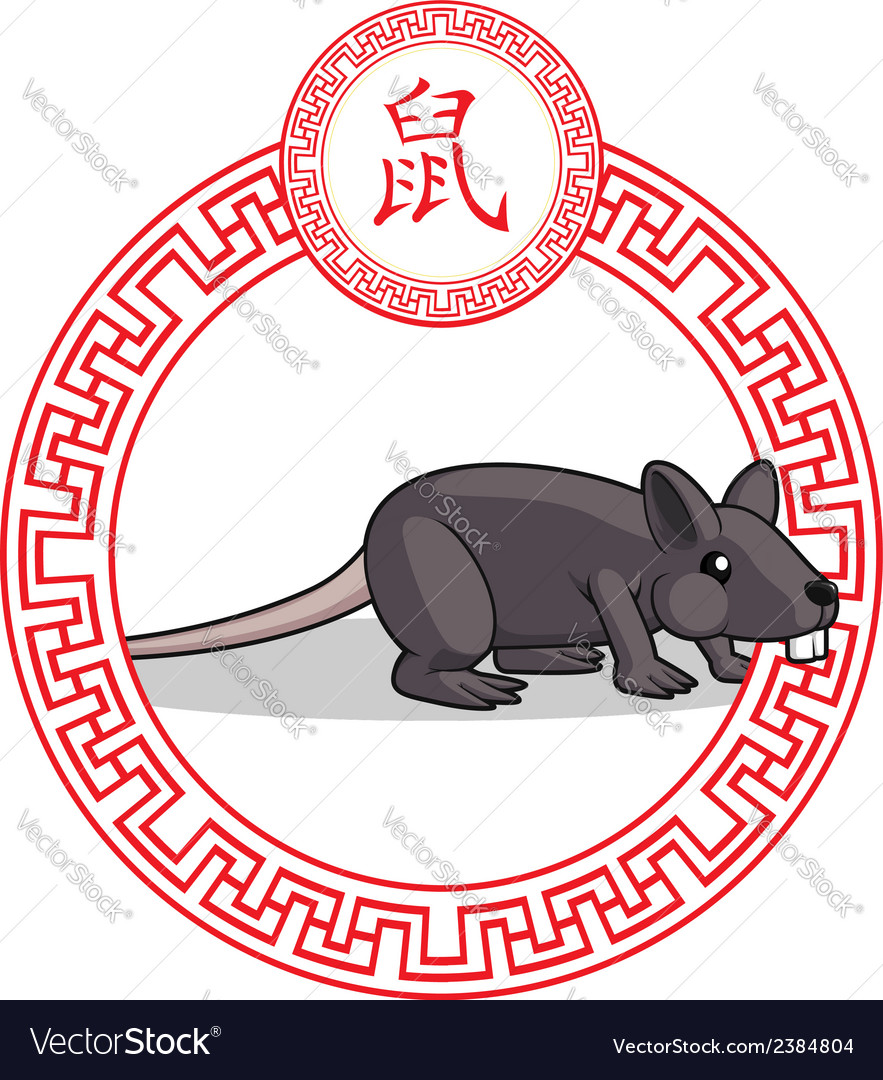 Chinese zodiac animal rat vector | Price: 1 Credit (USD $1)