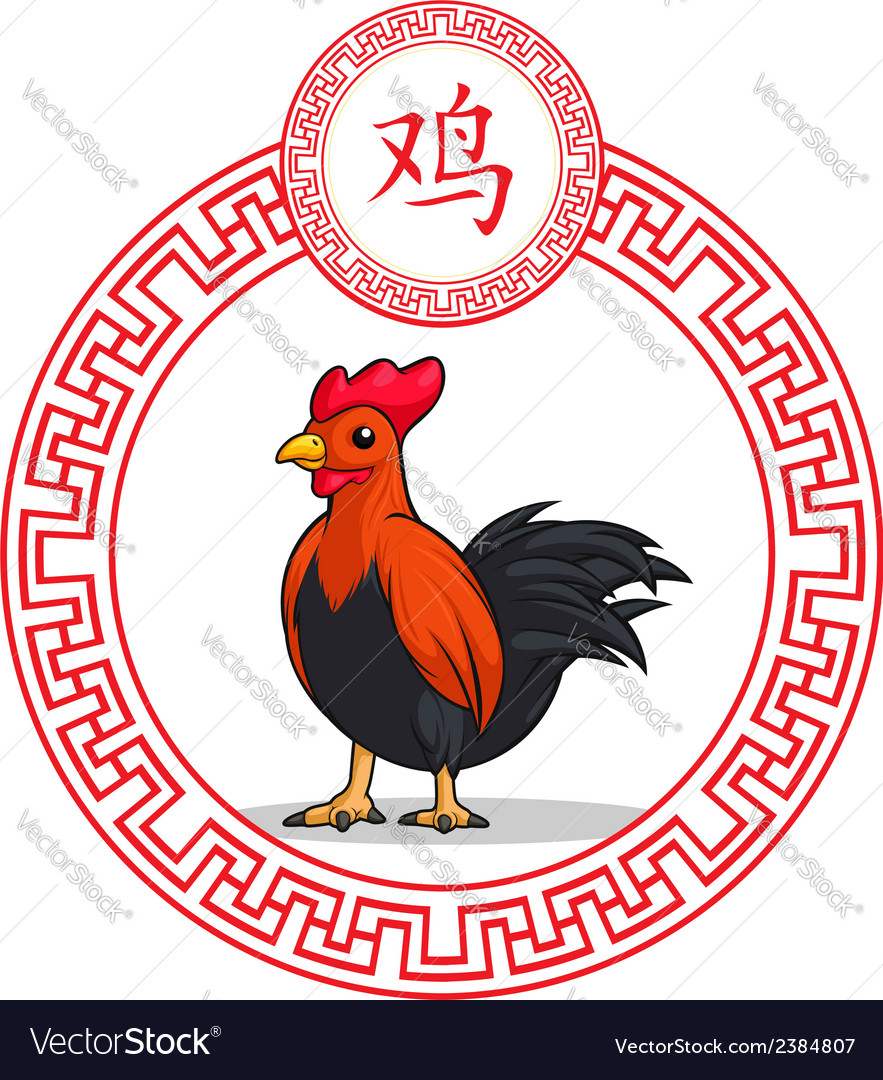 Chinese zodiac animal rooster vector | Price: 1 Credit (USD $1)