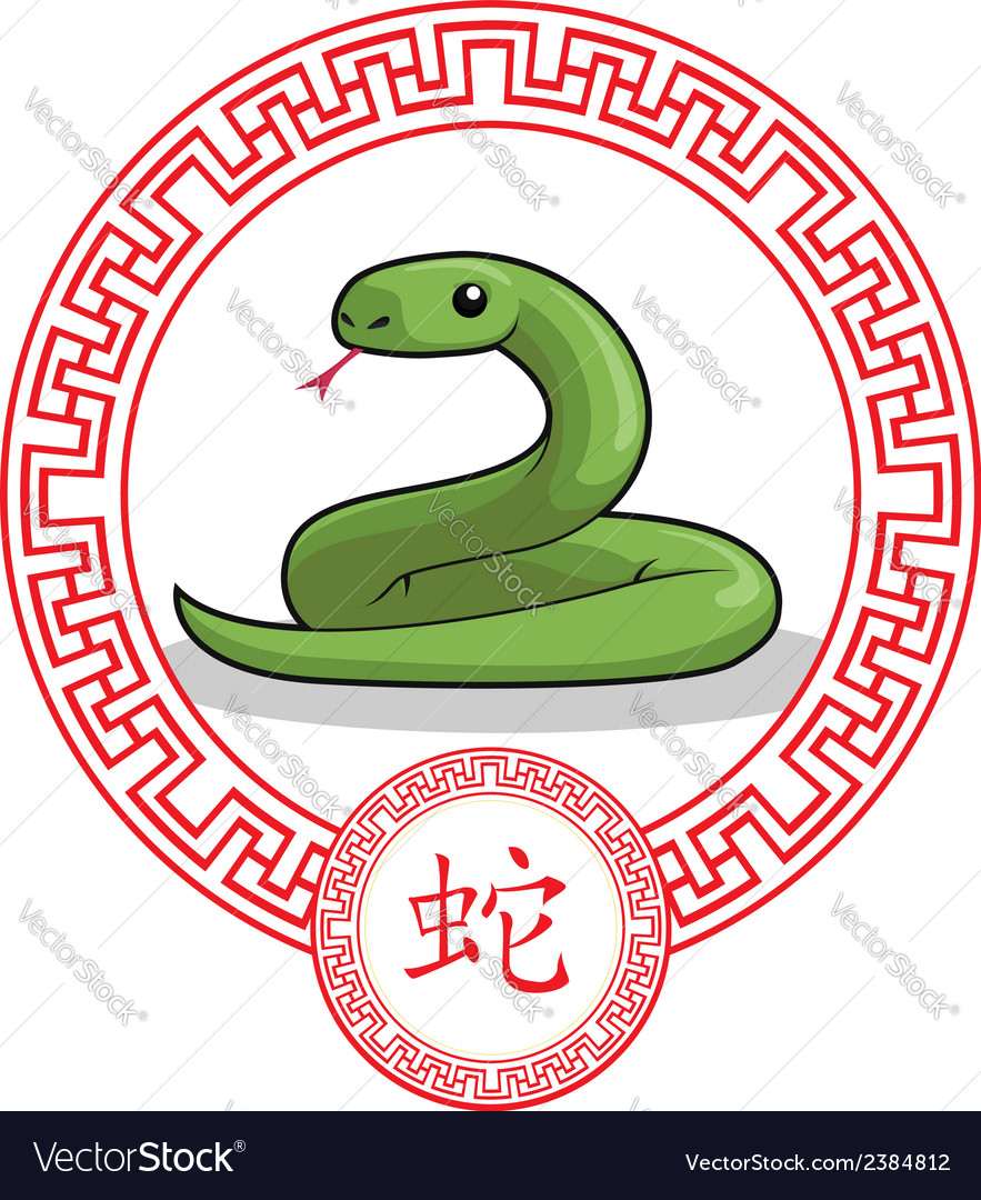 Chinese zodiac animal snake vector | Price: 1 Credit (USD $1)