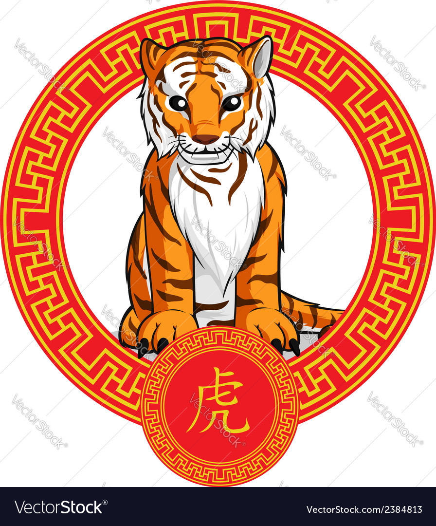 Chinese zodiac animal tiger vector | Price: 1 Credit (USD $1)
