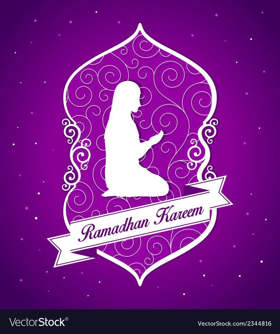 Ramadhan kareem vector | Price: 1 Credit (USD $1)