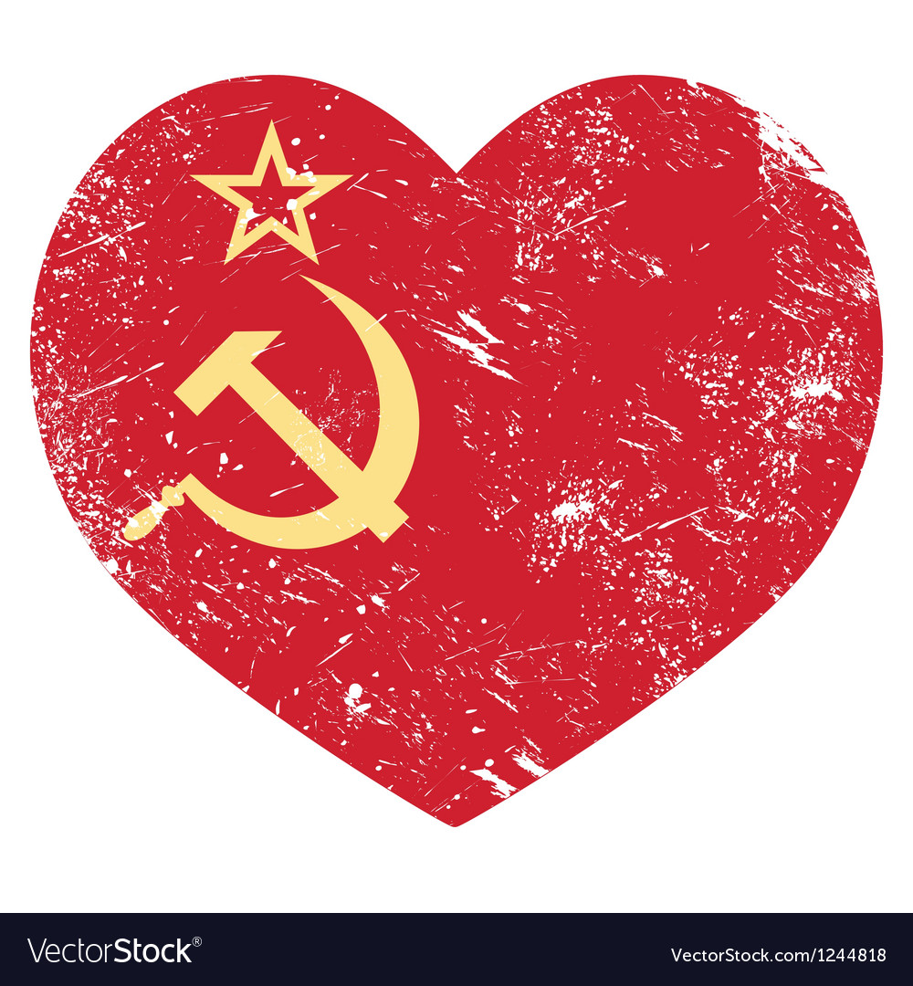 Communism ussr - soviet union retro heart flag vector | Price: 1 Credit (USD $1)