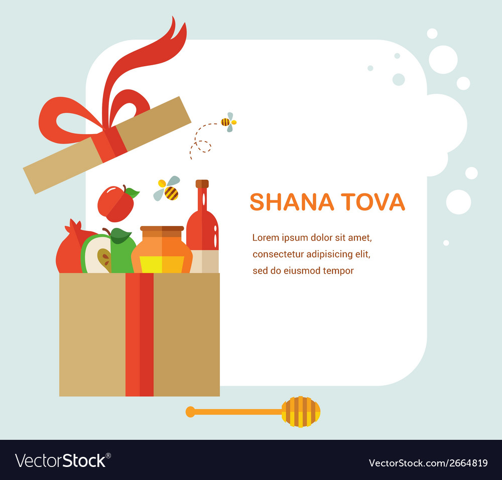 Greeting card for rosh hashana jewish holiday vector | Price: 1 Credit (USD $1)