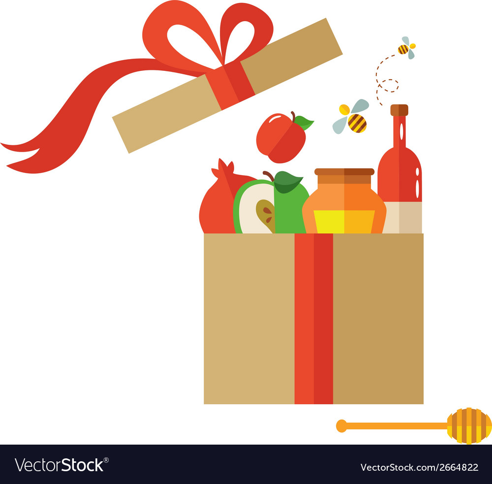 Open present box for rosh hashanah vector | Price: 1 Credit (USD $1)