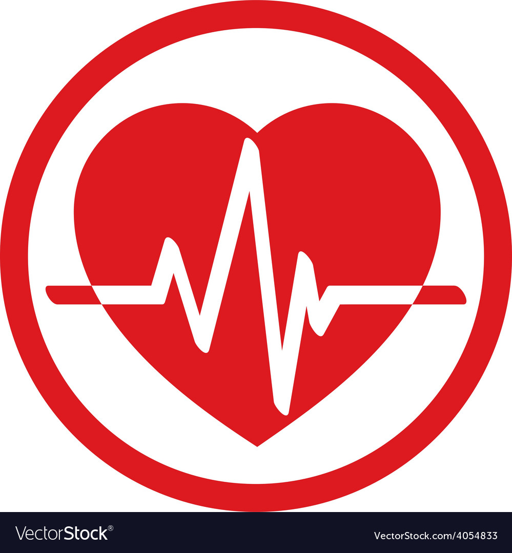 Cardiology icon with heart and cardiogram vector | Price: 1 Credit (USD $1)