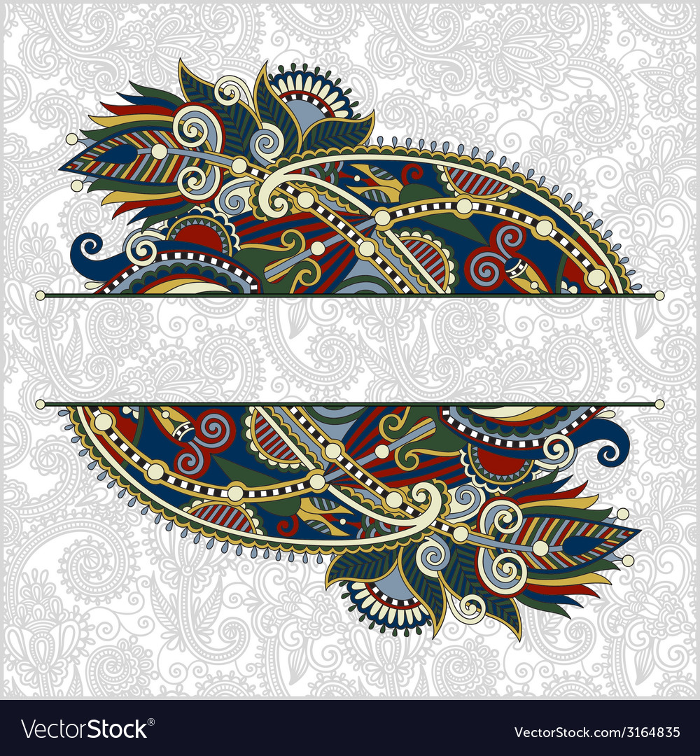 Oriental decorative template for greeting card or vector   Price: 1 Credit (USD $1)