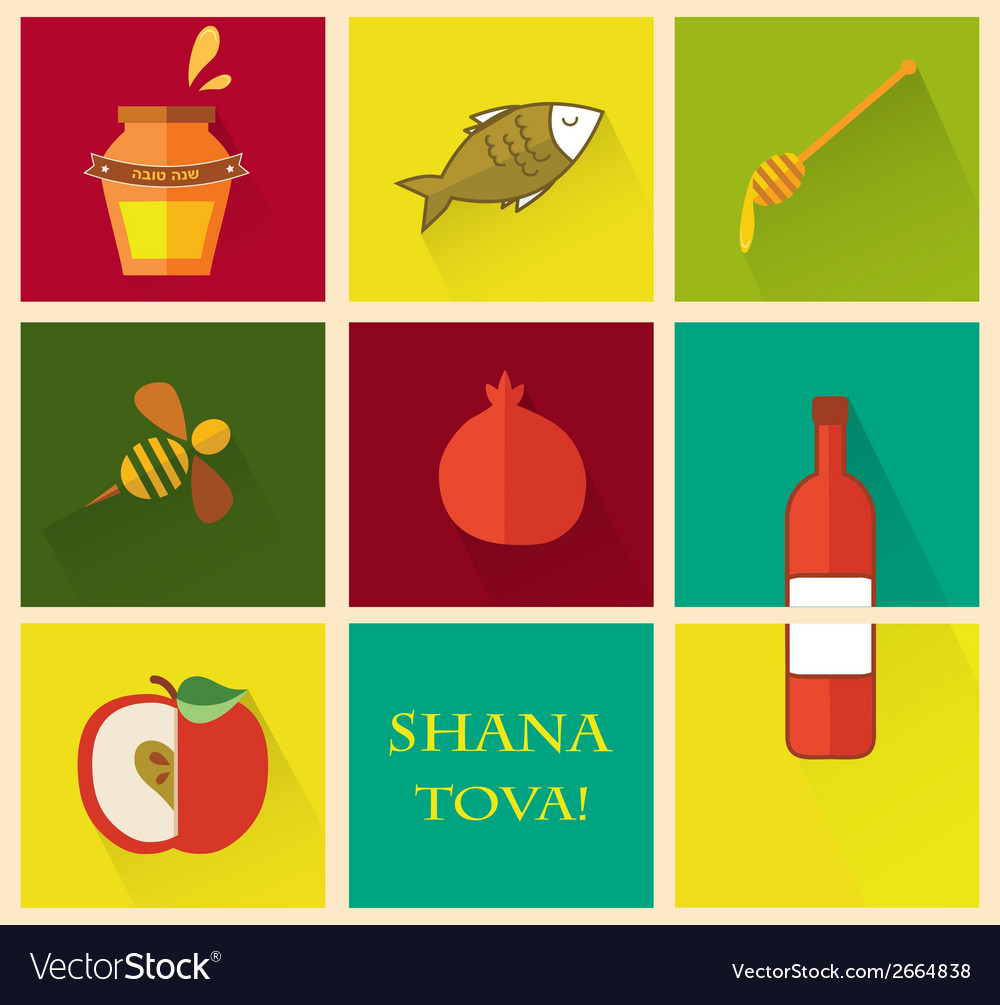 Set of icons for jewish holiday rosh hashana happy vector | Price: 1 Credit (USD $1)