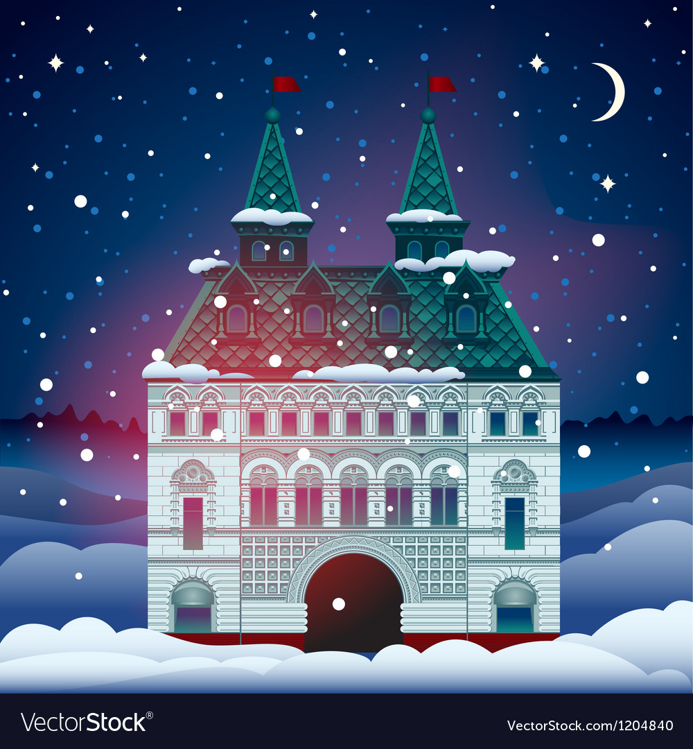 Christmas card with house vector | Price: 3 Credit (USD $3)