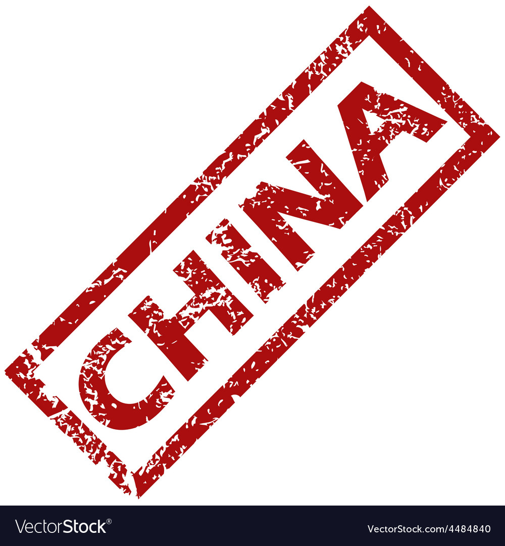 New china rubber stamp vector | Price: 1 Credit (USD $1)