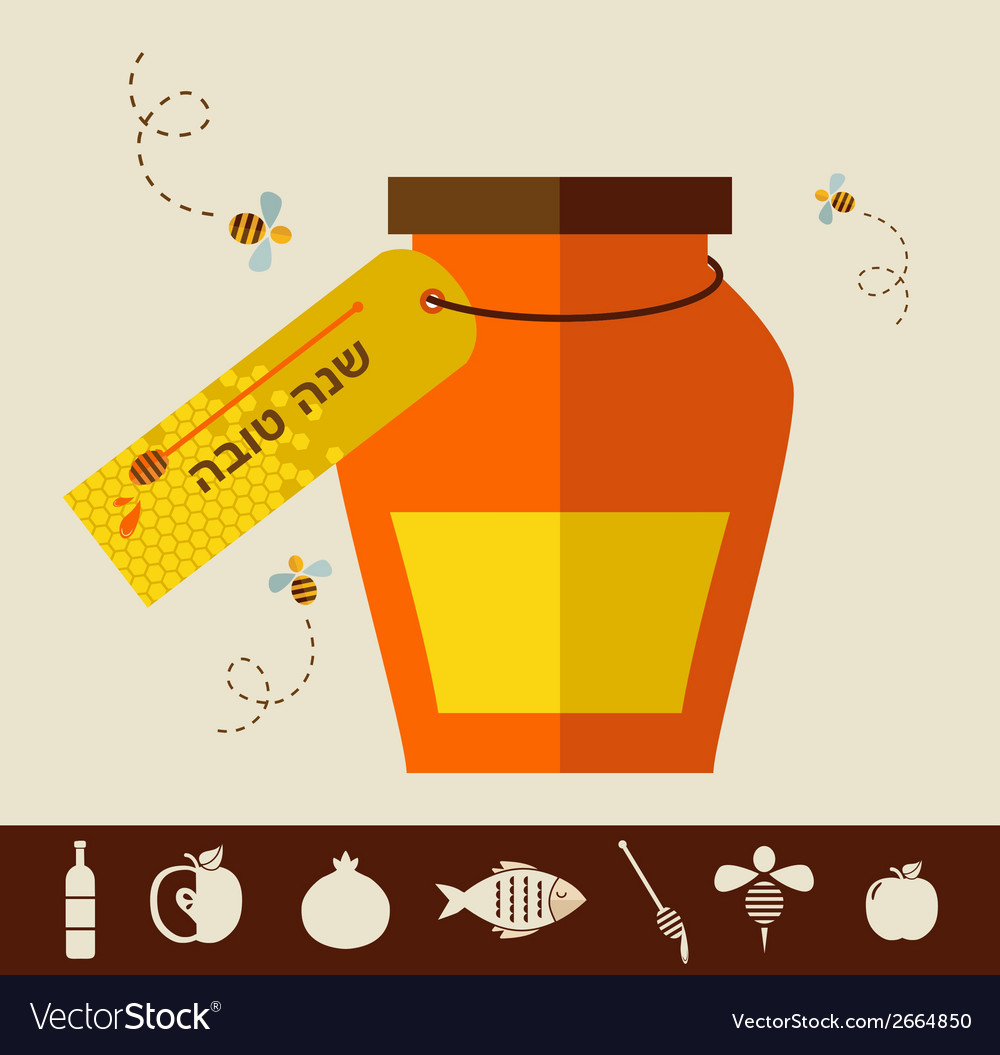 Card for jewish new year holiday rosh hashanah vector | Price: 1 Credit (USD $1)