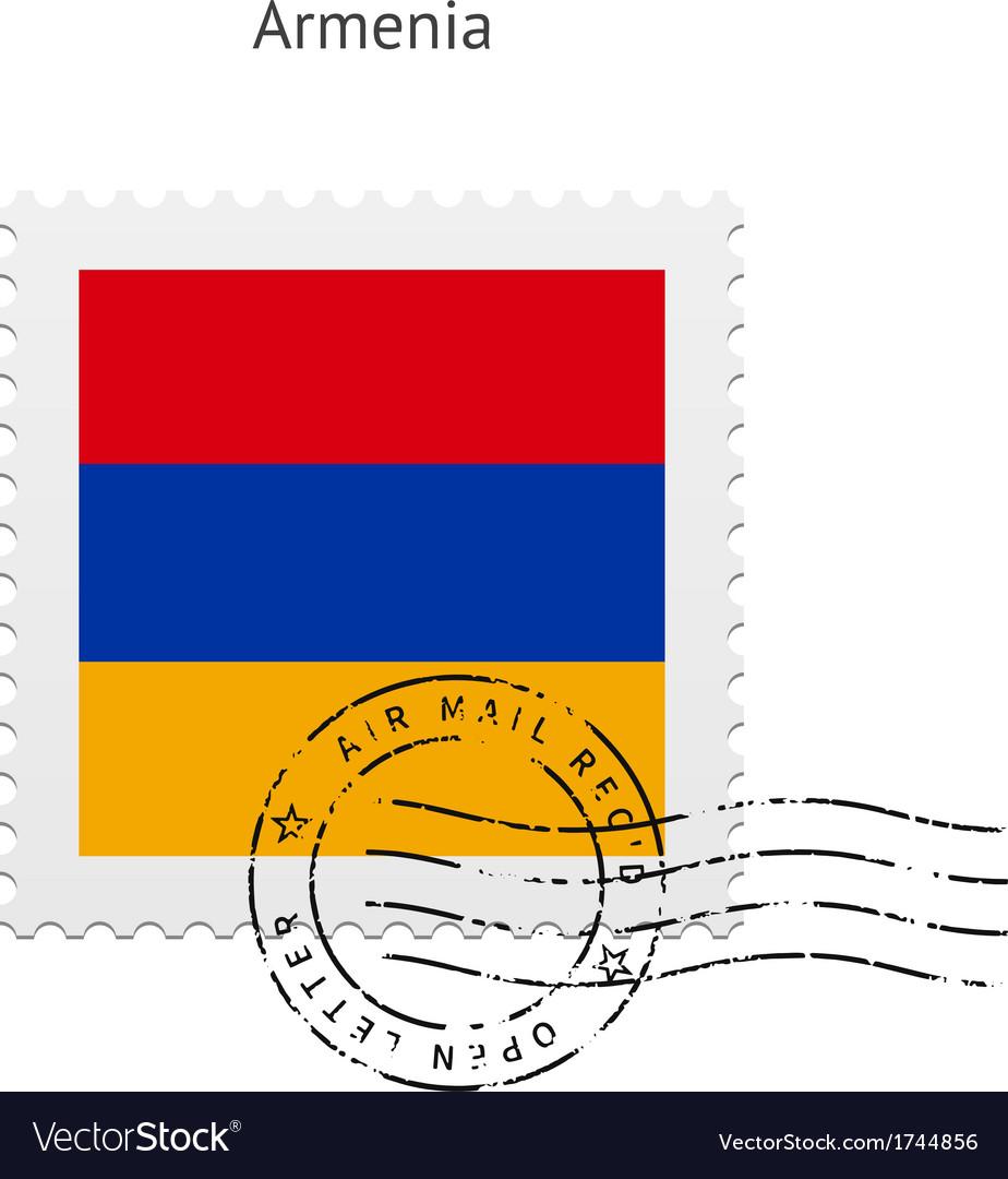Armenia flag postage stamp vector   Price: 1 Credit (USD $1)