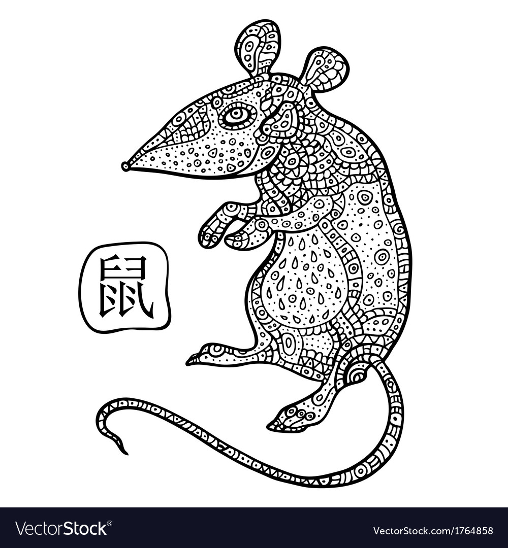 Rat chinese zodiac animal astrological sign vector | Price: 1 Credit (USD $1)