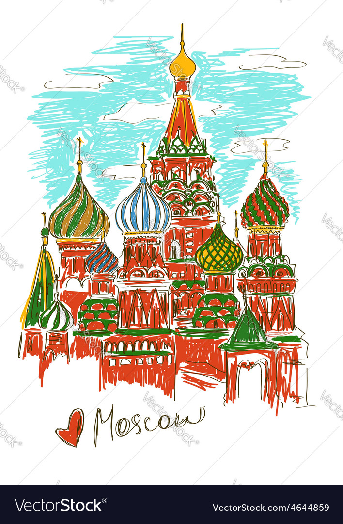 St basils cathedral in moscow vector | Price: 1 Credit (USD $1)