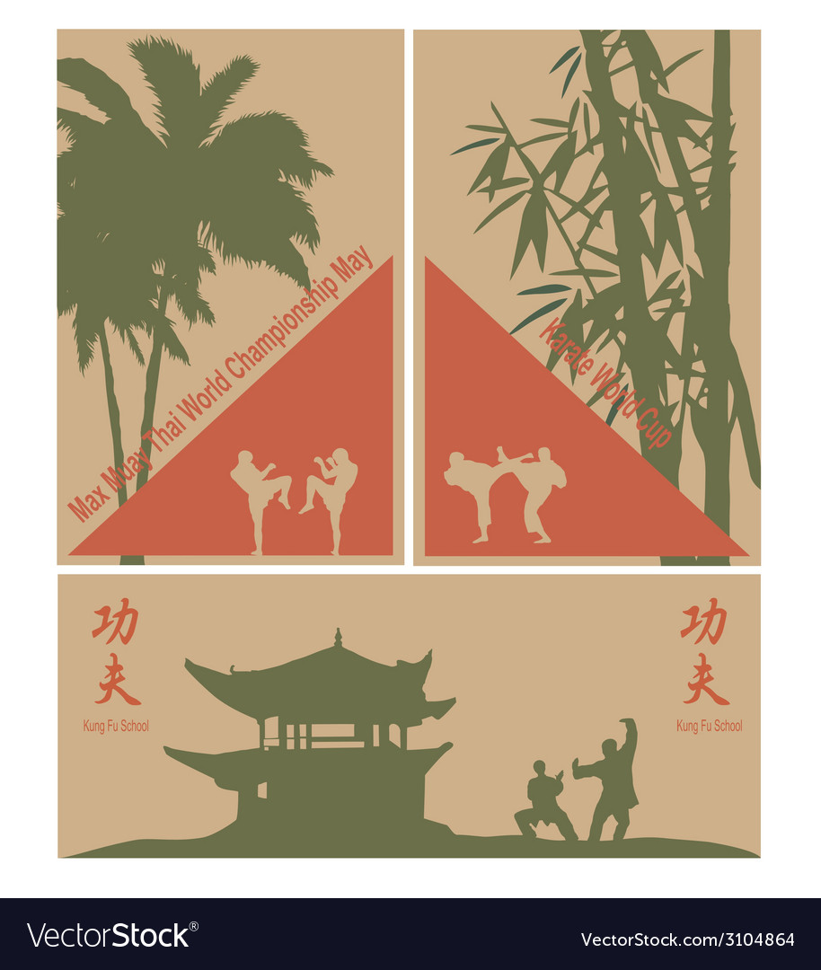 Set of of fighting arts of the east vector | Price: 1 Credit (USD $1)