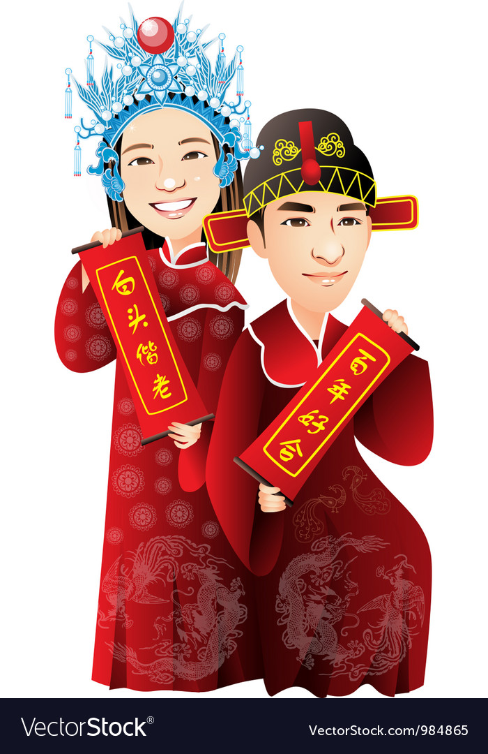 Wedding chinese vector   Price: 1 Credit (USD $1)
