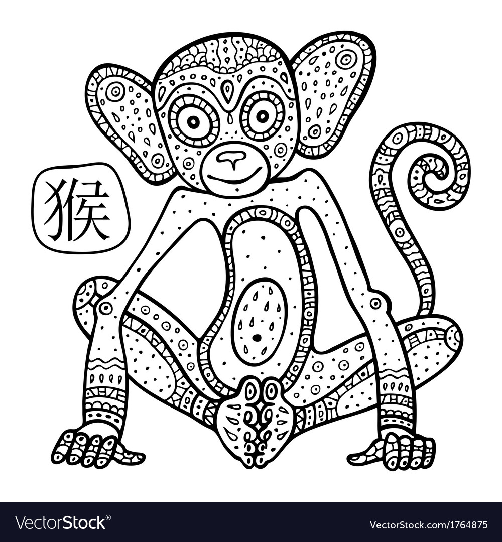 Chinese zodiac animal astrological sign monkey vector | Price: 1 Credit (USD $1)