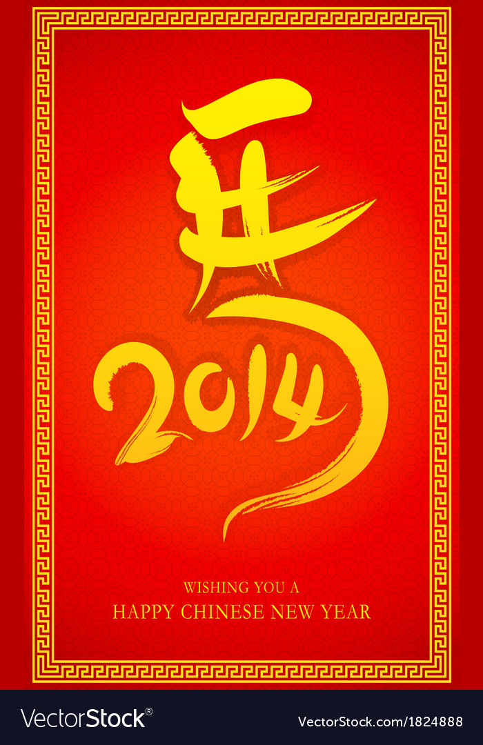 Wishing you a happy chinese new year vector | Price: 1 Credit (USD $1)