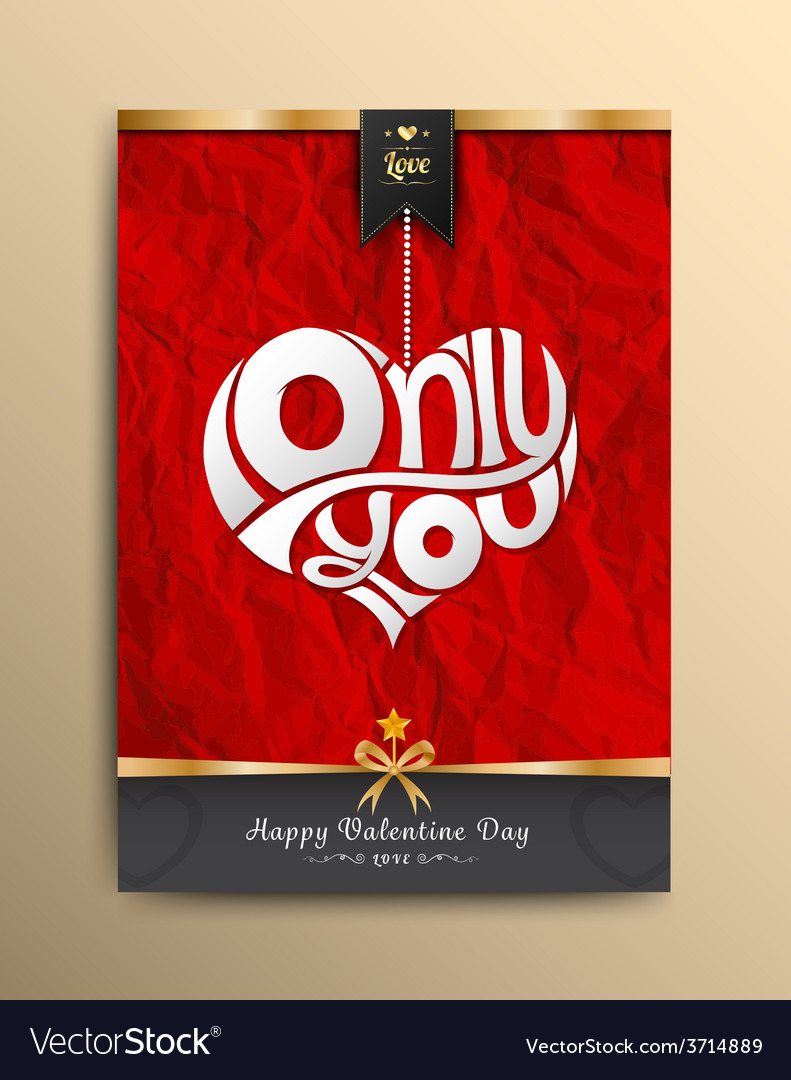 Only you heart lettering vector | Price: 1 Credit (USD $1)