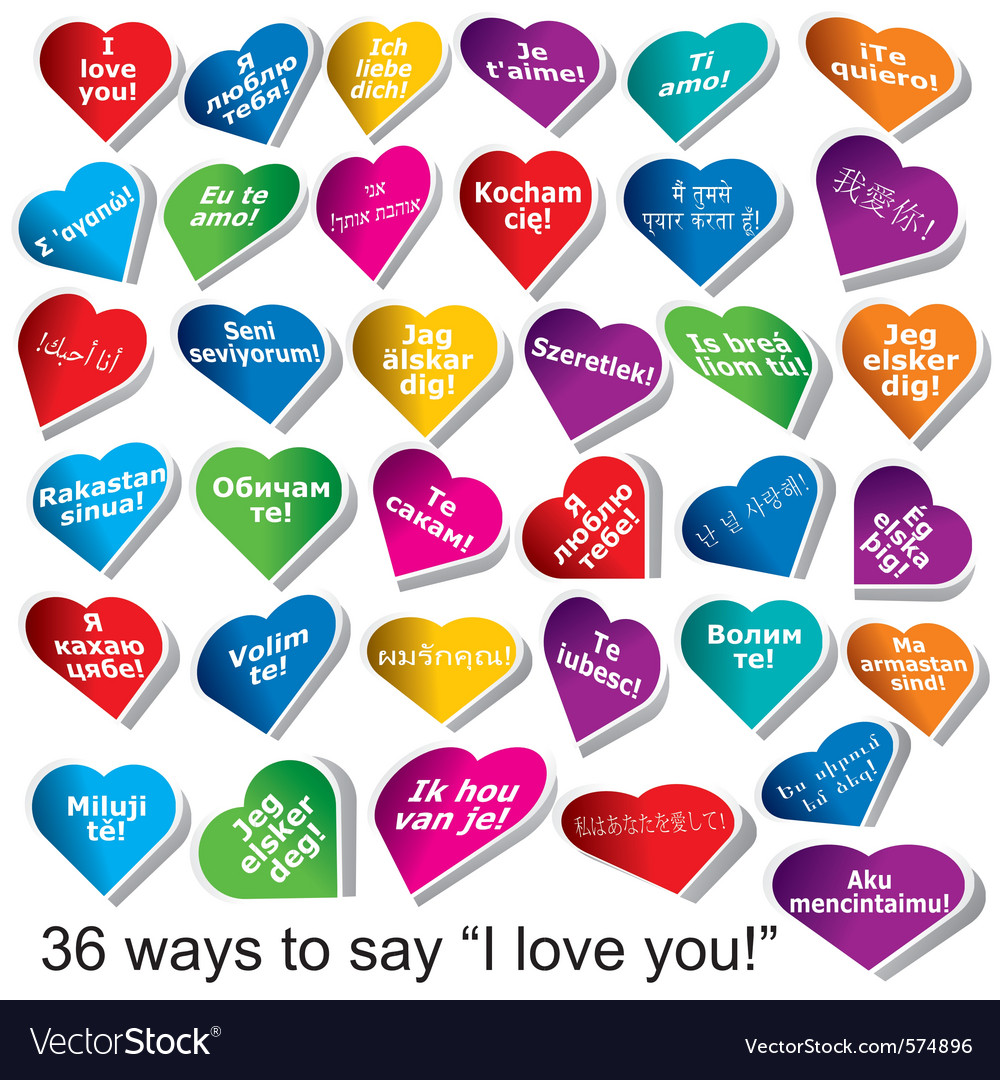 36 ways to say i love you vector | Price: 1 Credit (USD $1)