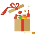 Open present box for rosh hashanah vector