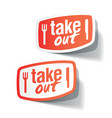 Takeout labels vector