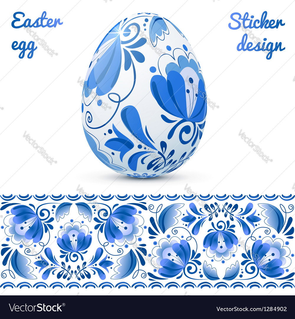 Easter eggs sticker design template vector | Price: 1 Credit (USD $1)