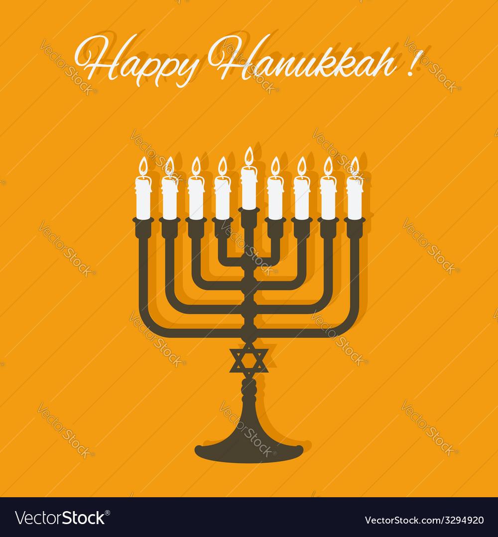 Happy hanukkah card vector | Price: 1 Credit (USD $1)