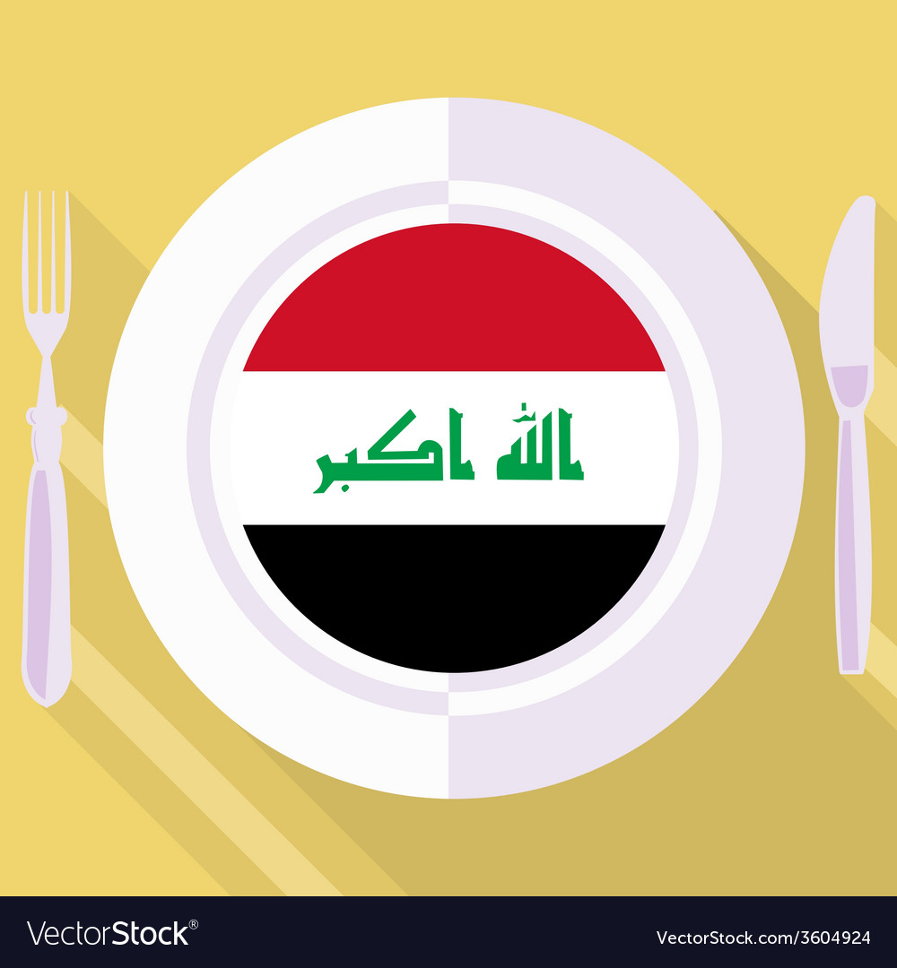 Kitchen of iraq vector | Price: 1 Credit (USD $1)