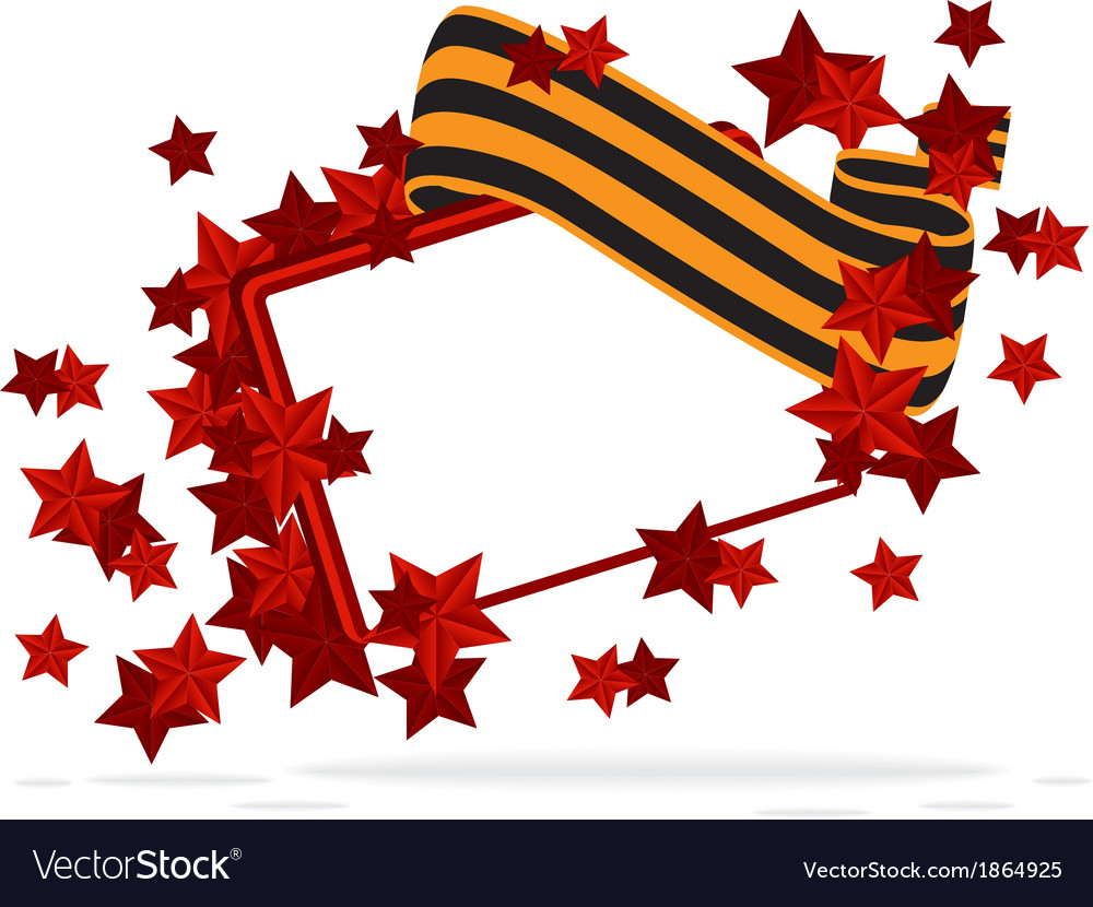 Greeting card with red stars vector   Price: 1 Credit (USD $1)