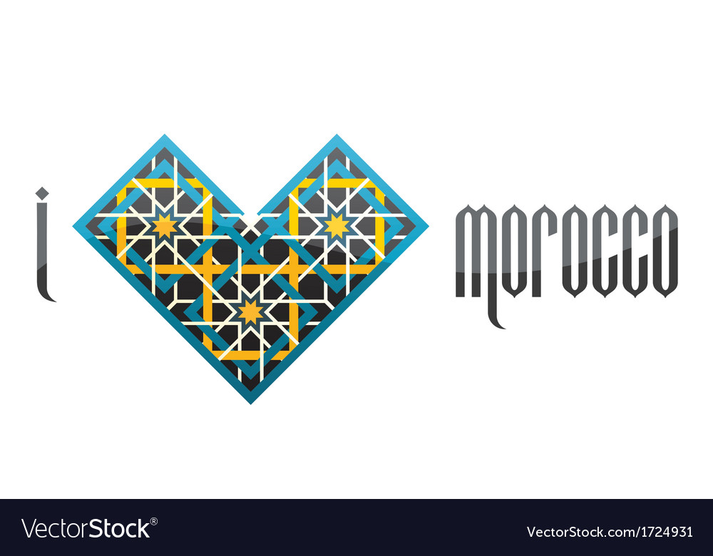 I love morocco iluustration vector | Price: 1 Credit (USD $1)