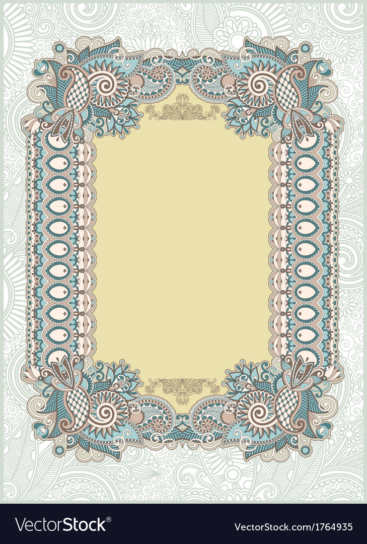 Ornate floral vintage frame vector | Price: 1 Credit (USD $1)